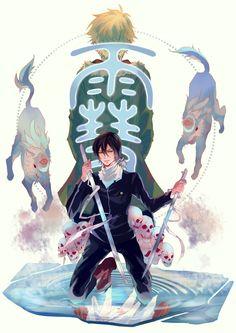 Yukine and Yato // Noragami