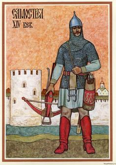 1983. САМОСТРЕЛ. XIV век - Русские доспехи X-XVII веков (открытка) (v1537)
