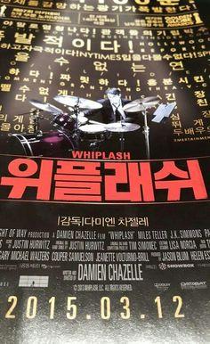 영화 Movie : 위플래쉬(Whiplash) 마일스 텔러(Miles Teller) , J.K.시먼스(J.K.Simmons)  #위플래쉬  #Whiplash