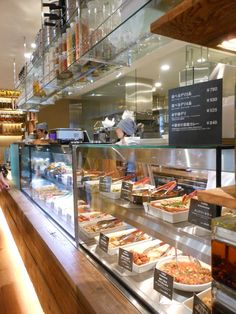 Cafe & Meal, MUJI, Aoyama