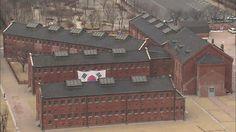 [뉴스광장 영상] 서대문 형무소 / 선상원