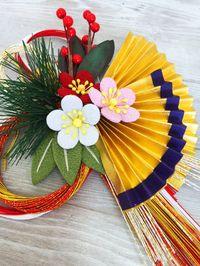 Japanese New Year, Chinese New Year, Japanese Colors, Kirigami, Diy Toys, Asian Art, Christmas Wreaths, Crafty, Holiday Decor