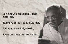First Love Quotes, Love Quotes Poetry, Mixed Feelings Quotes, Good Thoughts Quotes, Good Life Quotes, Nfak Quotes, Sufi Quotes, Words Quotes, Marathi Love Quotes