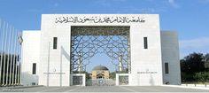 وظائف شاغرة بجامعة الإمام على الكادر الصحي http://nas.sa/ReadNewsAR.asp?NewsID=6861#.U24gyvl5OSo