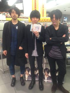 """[UNISON SQUARE GARDEN """"Sugar song and bitter step"""" (Kekkai Sensen) is over ☆ recommended that gave members who visit us along with the arrival Limited Edition! Live sound source is also recorded 8 songs! (May 2015) #UNISONSQUAREGARDEN #USG"""