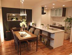 Best Interior Home Design Trends For 2020 - Interior Design Ideas Kitchen Dining, Kitchen Decor, Dining Room, Best Interior, Interior Design, Mansion Interior, Home Kitchens, Sweet Home, House Design