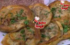 وصفة حواوشي من برنامج على قد الايد حلقة اليوم (20-9-2015) ~ مطبخ أتوسه على قد الايد