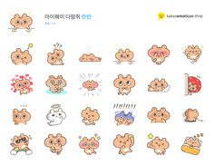 [카카오톡 이모티콘] 하리 - 마이웨이 란란 Cute Characters, Fictional Characters, Cute Squirrel, Mascot Design, Line Sticker, Emoticon, Character Design, Doodles, Stickers