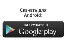 Google Play, Games, Gaming, Plays, Game, Toys