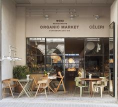 View full picture gallery of WOKI ORGANIC MARKET / Restaurante CÉLERI