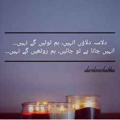 Love Quotes Poetry, Best Urdu Poetry Images, Quotes Deep Feelings, Poetry Feelings, Easy To Love, How To Show Love, Faiz Ahmed Faiz Poetry, Love Dairy, Alhamdulillah For Everything
