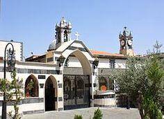 Damasco Catedral de la Ciudad Vieja de Damasco.