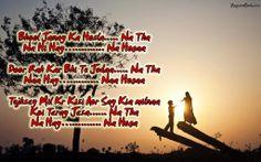 Love Shayari SMS In Hindi With Images