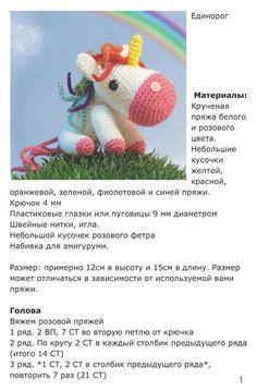 lochadka_kruchkom_shema_1.jpg 419×640 пикс