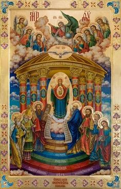 St. Catharine' s Orthodox Church.