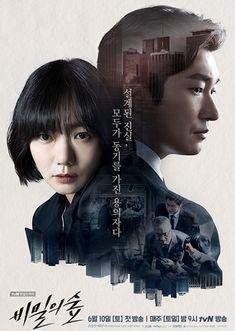 New Korean Drama, Korean Drama Movies, Tears In Heaven, Lee Joon, Joon Hyuk, Korean Tv Series, Drama Tv Series, Reply 1997, Arts Award