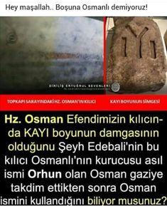 Empire Tattoo, Ottoman Empire, Cool Words, Islam, History, Amigurumi, Quotation, Education, Knowledge