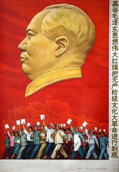 Uphold the great red banner of Chairman Mao's Thought and carry out the Great Proletarian Cultural Revolution to the end.