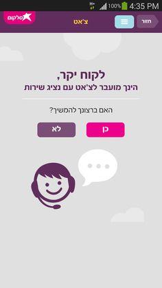 My Cellcom- screenshot