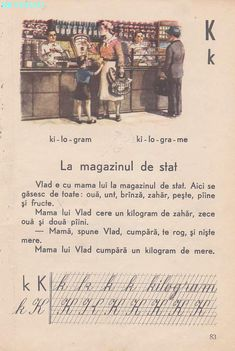 Romanian Language, Vintage School, Kids Education, Book Illustration, My Childhood, Nostalgia, Activities, Learning, Words