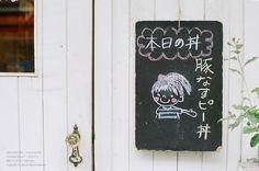 Cafe Lotta   Flickr - Photo Sharing!