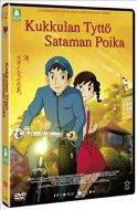 Kukkulan tyttö, sataman poika (DVD)