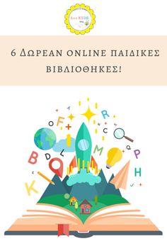 6 Δωρεάν Οnline Παιδικές Βιβλιοθήκες! :: Bee-kids