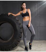 e297114b402f4 High quality Women Yoga pants,Custom fitness sports leggings for women, wholesale  gym wear with pocket