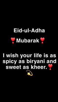 Eid Ul Adha Mubarak Greetings, Eid Al Adha Wishes, Eid Adha Mubarak, Eid Mubarak Quotes, Eid Quotes, Allah Quotes, Islamic Love Quotes, Islamic Inspirational Quotes, Happy Birthday Love Quotes