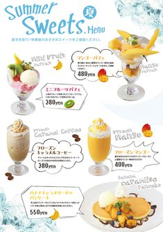 ポスター メニュー - Google 検索 Food Design, Drink Menu Design, Cafe Menu Design, Food Graphic Design, Food Poster Design, Restaurant Menu Design, Desserts Menu, Dessert Drinks, Food Menu