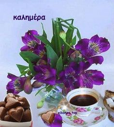 Coffee Heart, Coffee Love, Coffee Break, Coffee Cups, Tea Cups, Good Morning Video Songs, Good Morning Good Night, Good Morning Wishes, Good Morning Coffee Cup