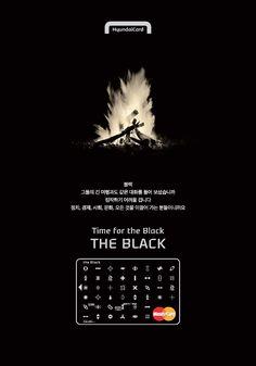 HYUNDAI CARD BLACK