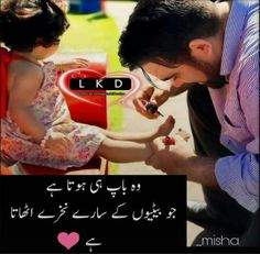 Papa Love U So Much U R My World Love U So Much Mama Papa