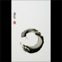 """Infinite Wave Enso""-by Yuanxiang"