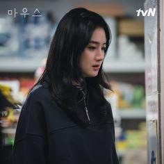 All Korean Drama, Lee Seung Gi, Kdrama, Short Hair Styles, Handsome, Actresses, Park, Movies, Drawings