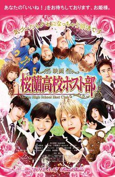 ohshc drama | Ouran High School Host Club (Película) - Wiki Drama