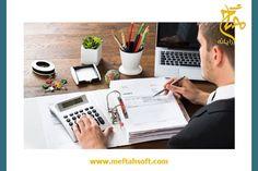نرم افزار حسابداری ابزاری است که جهت تسهیل امور حسابداری در شرکت ها و کسب و کارهای گوناگون مورد استفاده قرار می گیرد. این نسل از تکنولوژی به کاربران خود این امکان را می دهد که با سرعت و دقت بیشتری نسبت به حسابداری سنتی، رسیدگی به امور مالی خود را با اطمینان خاطر هرچه بیشتر، انجام دهند. صحبت از اطمینان خاطر در زمان رسیدگی به امور مالی شرکت ها، بسیار حائز اهمیت است. امور مالی مسائلی هستند که نمی توان نسبت به آنها ریسک کرده و آنها را در نرم افزار و فضایی غیر قابل اطمینان وارد نمود.
