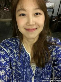 Gong Hyo-jin ♡