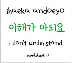 "Learn Korean: ""I don't understand""; will being saying this the majority of the time if I ever do go to Korea lol :P"