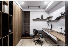 現代風書房 Study Room Design, Design Case, Conference Room, Interior Design, Table, Furniture, Home Decor, Nest Design, Decoration Home