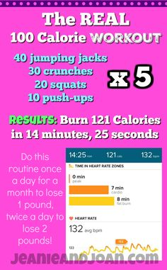 Real 100 Calorie Workout - It takes 5 rounds of the popular 100 calorie workout to actually burn calories. View our proof and get our 30 day challenge calendar here! Diet Plans To Lose Weight, Weight Loss Tips, How To Lose Weight Fast, Skinny Fiber Diet, Slim Fast Smoothie Recipes, 100 Calorie Workout, Burn 100 Calories, Healthy Filling Snacks, Diet Humor