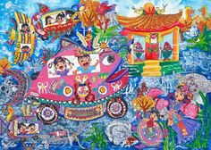 Master Dream Car Adventure by Tai Yin-Yu: 'The concept comes from the totem of native Taiwanese. Children who love adventures can drive this dream car to visit a beautiful, gorgeous palace in the sea.' #Kidsart #ToyotaDreamCar