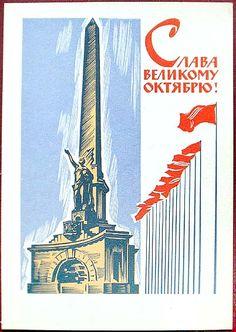 (019) Великий Октябрь! 1963 год (худ. А.Калашников