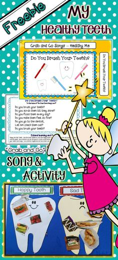 Song and Activity for Dental Health!  Teaching children to take care of their teeth in Preschool and Kindergarten to build lifelong good health.