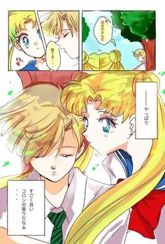 Haruka hentai moon sailor