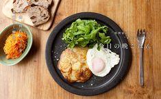 アンチョビとジャガイモのガレットのレシピ・作り方 | 暮らし上手