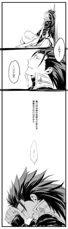 Fire Emblem: If/Fates - Ryoma