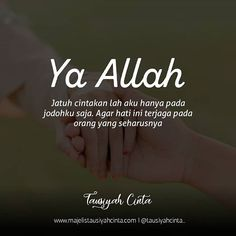 Allah Quotes, Muslim Quotes, Islamic Inspirational Quotes, Islamic Quotes, People Quotes, Me Quotes, Qoutes, Cinta Quotes, Learn Islam