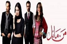 TV Serials: Mann Mayal Last Episode 33 in High Quality Video 5 September 2016