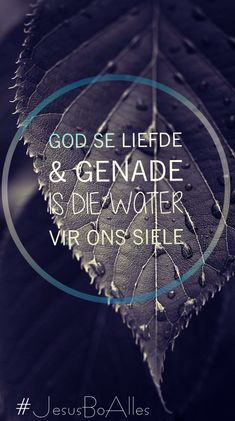 Motivational Quotes, Inspirational Quotes, Afrikaans Quotes, Believe In God, True Words, Christian Quotes, Women Empowerment, Jesus Christ, Qoutes